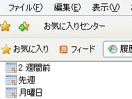 st_ie07.jpg