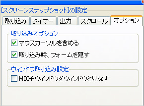 st_ca02.jpg