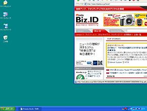 st_wd01.jpg
