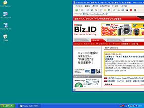 st_wd03.jpg