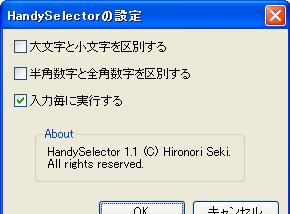 st_hs04.jpg