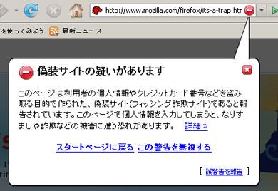 ks_firefox1.jpg