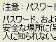 news094.jpg