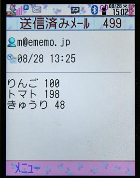 st_em04.jpg