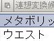 �C���^�[�l�b�g�̃L�[���[�h��ATOK�̕ϊ������Ʉ����܂��́u�͂Ăȁv����