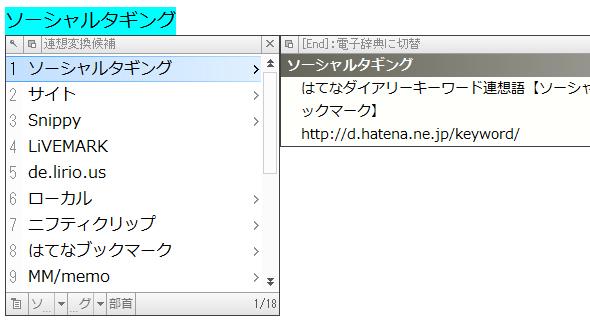 st_at03.jpg