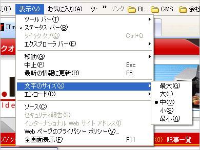 st_ne02.jpg