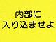 �g���\�A�̔����@���h�ŃA�C�f�A�o�������u�q�d�J�[�h�v