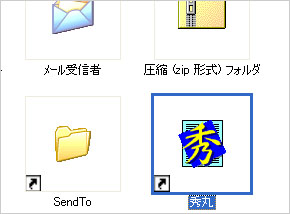 st_mg06.jpg