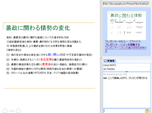 ks_prezently2.jpg