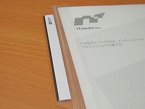 st_ch03.jpg
