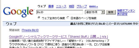 ks_googleqdr1.jpg