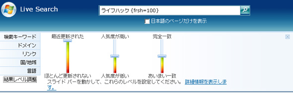 ks_googleqdr2.jpg