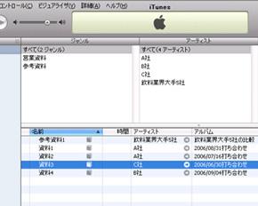 ks_pdftips7.jpg