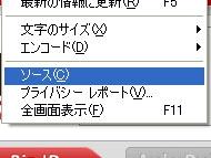 st_so02.jpg