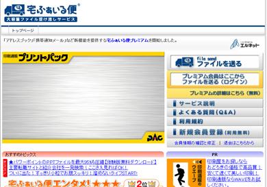 ks_tenso1.jpg