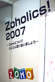 ks_zoho1.jpg