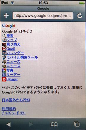 st_it02.jpg