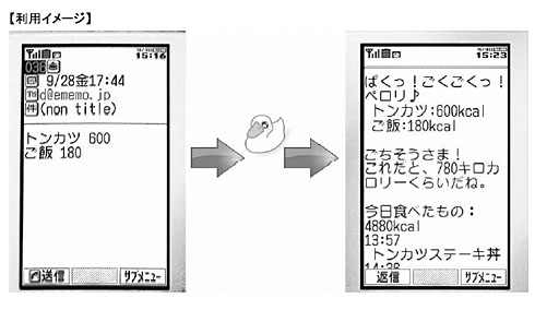 st_em01.jpg
