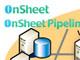オンライン表計算「OnSheet」を使う理由