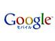 Googleモバイル、PC向けとの違いは