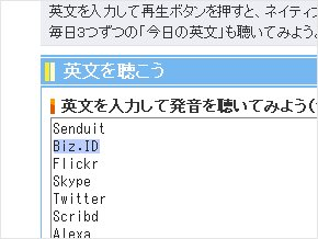 st_ya01.jpg