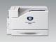 富士ゼロックス、LEDプリントヘッド採用のオフィス向けA3カラープリンタ「DocuPrint C2250」