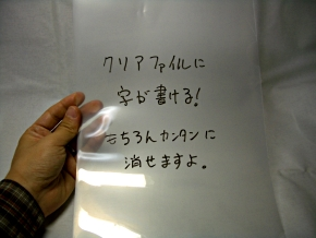 st_cf03.jpg
