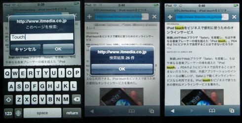 ks_touch1.jpg