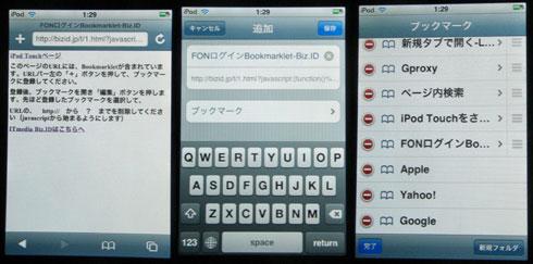 ks_touch2.jpg