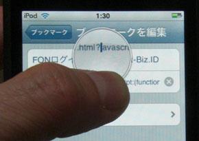 ks_touch3.jpg