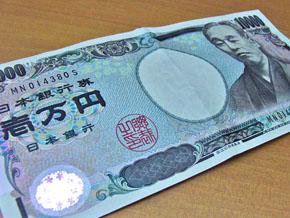 """彼""""のほくろに注目して――1万円札..."""