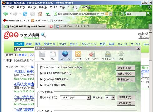 ks_goo1.jpg
