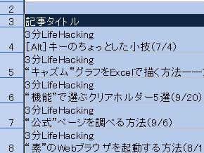 st_ex02.jpg