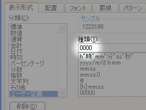st_ex09.jpg