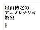 2007年を振り返るBiz.IDセブン──山口真弘/kizuki