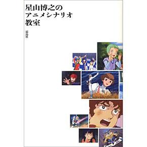 st_kizuki01.jpg
