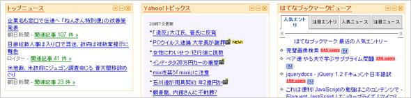 st_ig01.jpg