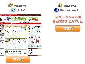 st_ss04.jpg