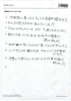 ks_lht_s1.jpg