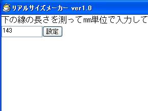 st_rs01.jpg