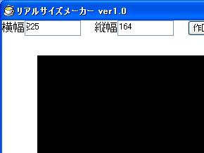 st_rs06.jpg