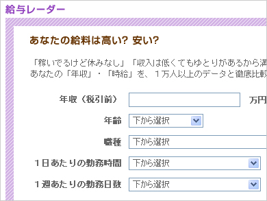 st_ji01.jpg