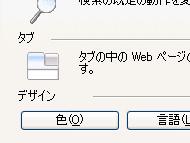 st_ie03.jpg