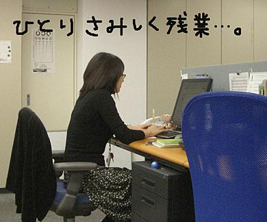 st_mon01.jpg