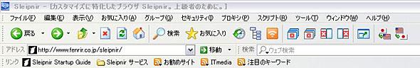 st_mon03.jpg