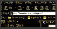 st_mon05.jpg