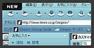 st_mon06.jpg