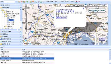 mt_naotori6.jpg
