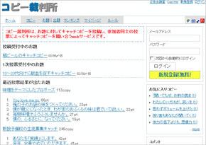 mt_akahoshi2.jpg
